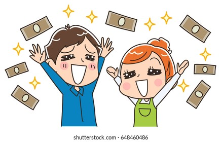 The couple gets lots of money