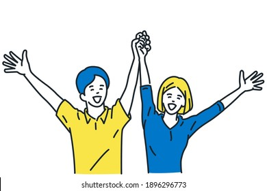 Deux amoureux, homme et femme, tenant et levant la main en l'air, heureux et souriant ensemble. Plan, linéaire, art en ligne mince, dessin dessiné à la main, style simple.