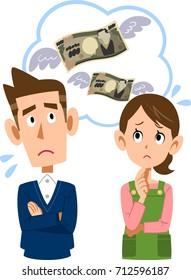 Couple money wasteful expense households