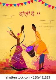 Couple poppet celebrating holi festival on color splash background with hindi text Holi Hai. Can be used as greeting card design.