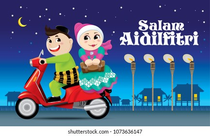 "A couples is on the way back to their hometown, ready to celebrate Raya festival with their family. The words ""Salam Aidilfitri"" means happy Hari Raya."