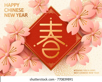 Elegant Chinese New year design, Spring couplet with light pink flowers isolated on beige background, spring in Chinese word