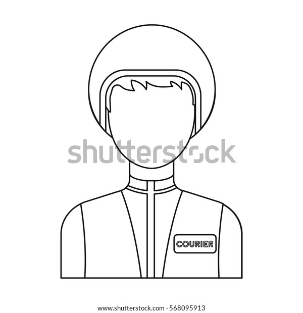 Courier icon in outline style isolated on white background. Pizza and pizzeria symbol stock vector illustration.