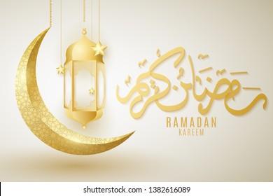 Cover for Ramadan Kareem. Eid Mubarak. Golden shiny moon with hanging lantern. Arabic ornament. Hand drawn calligraphy. Golden stars hang. Vector illustration. EPS 10.