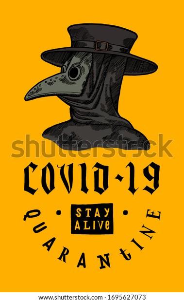 covid19-quarantine-tshirt-print-plague-6