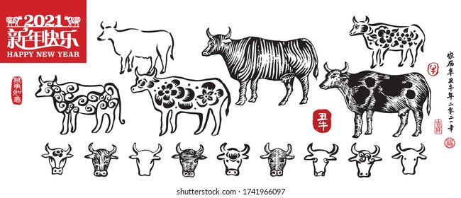 Cow vector illustration set. Chinese translation:Happy New Year. Leftside translation:Everything is going smoothly. Rightside translation:Chinese calendar for the year of ox 2021, Good fortune & Ox.