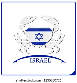 crab logo made from the flag of Israel