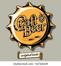 Craft beer brewery emblem on bottle cap