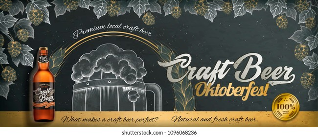Craft beer engraving style ads for Oktoberfest on blackboard in 3d illustration, hop and barrel drawn by chalk