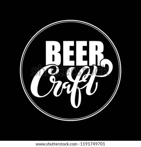 Craft Beer Logo Handwritten Lettering Restaurant Stock Vector