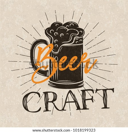 Craft Beer Poster Alcohol Menu Design Stock Vector Royalty Free