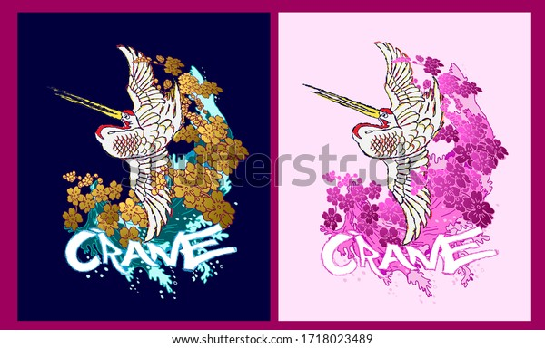 crane illustration design for sukajan is mean japan traditional cloth or t-shirt with digital hand drawn Embroidery Men T-shirts Summer Casual Short Sleeve Hip Hop T Shirt Streetwear