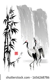 Cranes, bamboo stems on the background of a waterfall. Vector illustration in traditional oriental style. Hieroglyphs - Beauty in nature.