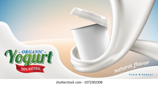 Cream or yogurt ads with blank jar in milk swirl commercial product mock-up vector realistic illustration