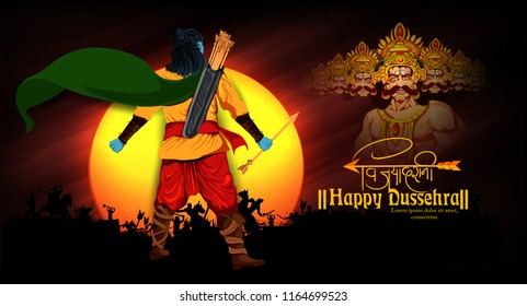 Creative abstract illustration of Rama killing Ravana in Happy Dussehra background showing festival of India, easy to edit Vector illustration