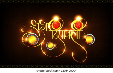 Creative abstract or poster, banner, header for Shubh Diwali or Shubh Deepawali with creative design illustration, Creative deep design.