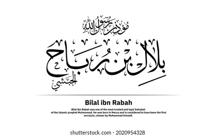 Creative Arabic Calligraphy ( Bilal ibn Rabah Known for Being a prominent companion of Muhammad and the first mu'azzin in Islam ) Isolated Background.eps