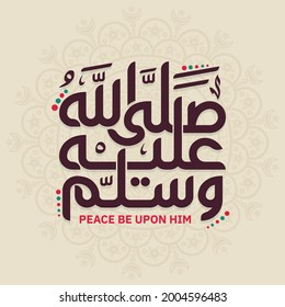 Creative Arabic Calligraphy Colord Peace be upon him - Shutterstock ID 2004596483