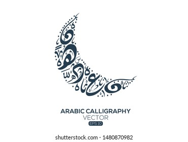 Creative Arabic calligraphy Letters , Crescent shape  , Vector illustration design