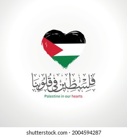 Creative Arabic Calligraphy Palestine in our hearts.eps - Shutterstock ID 2004594287