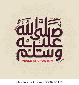 Creative Arabic Islamic Calligraphy Can be Used in many Islamic cases  - Shutterstock ID 2009453111