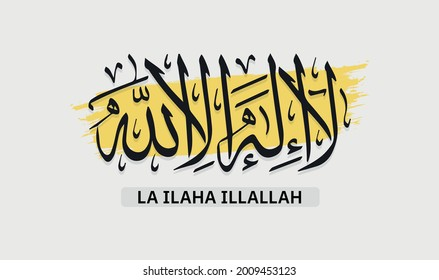Creative Arabic Islamic Calligraphy Can be Used in many Islamic cases  - Shutterstock ID 2009453123