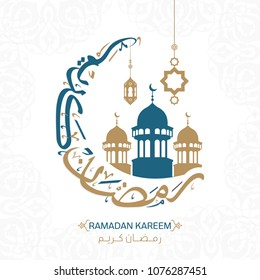 Creative Arabic Islamic Calligraphy of text Ramadan Kareem in crescent moon shape with lamp for Holy Month of Muslim Community Festival celebration 1