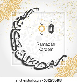 Creative Arabic Islamic Calligraphy of text Ramadan Kareem in crescent moon shape with lamp for Holy Month of Muslim Community Festival celebration 6