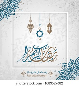Creative Arabic Islamic Calligraphy of text Ramadan Kareem in crescent moon shape with lamp for Holy Month of Muslim Community Festival celebration 8