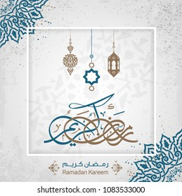 Creative Arabic Islamic Calligraphy of text Ramadan Kareem in crescent moon shape with lamp for Holy Month of Muslim Community Festival celebration 9