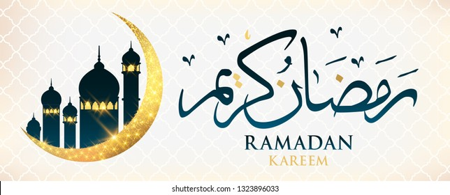 Creative Arabic Islamic Calligraphy of text Ramadan Kareem in crescent moon shape with lamp for Holy Month of Muslim Community Festival celebration.