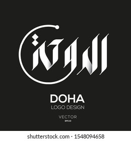 Creative Arabic typography Mean in English ( Doha ) , Arabic Calligraphy