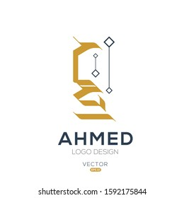 Creative Arabic typography Mean in English ( Arabic name Ahmed ) , Arabic Calligraphy