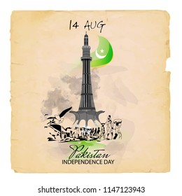 Creative banner or poster for Pakistan Independence Day, 14th of August, with creative design illustration.