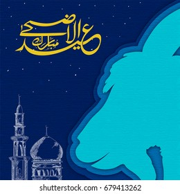 Creative blue background with big goat face and mosque for Islamic Festival of Sacrifice, Eid-Al-Adha Mubarak.