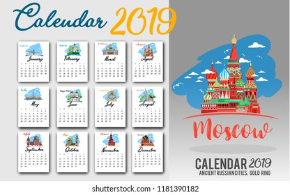 Creative calendar 2019 with Old russian town cityscape. The Golden Ring of Russia.flat colored illustration, template. Can be used for web, print, card, poster, banner, bookmark. Week starts on sunday