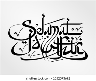 creative calligraphy of Selamat Hari Raya Idul Fitri, Malay Indonesia words celebrate Islamic religion and generous