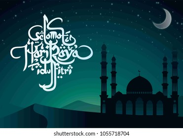 creative calligraphy of Selamat Hari Raya Idul Fitri, Malay Indonesia words celebrate Islamic religion and generous card beautiful mosque night moon day Islam Vector illustration template Lebaran