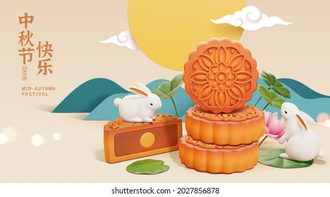 Creative Chinese style greeting banner. 3d illustration of floral ornament mooncakes with cute rabbit on classic mountain lake scenery background. Translation: Happy mid autumn festival. - Shutterstock ID 2027856878