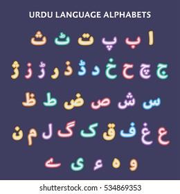 Creative Colorful complete Urdu alphabet set. colorful Urdu lettering on blue background