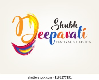 """Shubh Deepavali"" Creative Colorful Text Design for Hindu Festival Diwali."