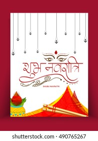Creative concept of hindi typography shubh navratri,poster or banner of indian festival navratri celebration.