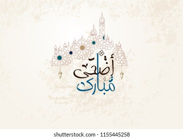 Creative Eid Greeting for Adha Eid. Arabic calligraphy for Islamic Eid ul-adha al-mubarak.