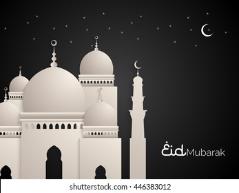 Creative Eid Mubarak mosque with moon and  text and black background design. Vector illustration eps10
