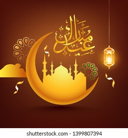 Creative Eid Mubarak poster or banner design with Mosque, moon and lantern decoration on green background.