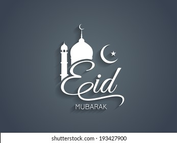 Creative Eid Mubarak text design. Vector illustration