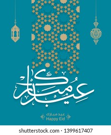 Creative eid mubarak vector illustration with Arabic islamic calligraphy text and muslim festival decorative elements lantern and ornaments. - Vector