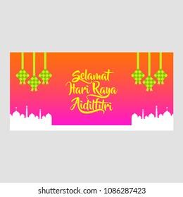 creative greeting card design with calligraphy of selamat hari raya aidil fitri, malay or indonesian words translation