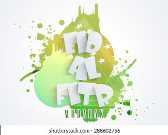 Popular Innovative Eid Al-Fitr Greeting - creative-greeting-card-design-glossy-260nw-288602756  Pictures_84465 .jpg