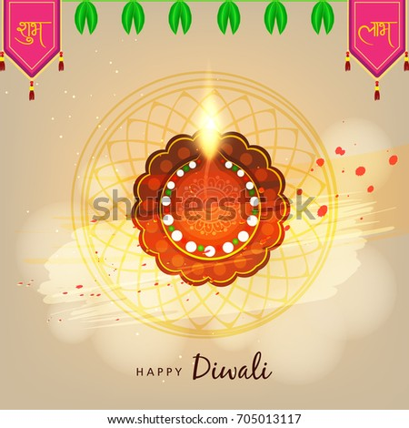 Creative greeting card design happy deepavali stock vector royalty creative greeting card design for happy deepavali festival celebration on decorative background with floral rangoli design m4hsunfo